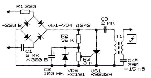VS1 и схему управления.